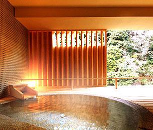 """星Open-air-Bath""""Star"""""""